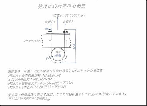 siken1[2]