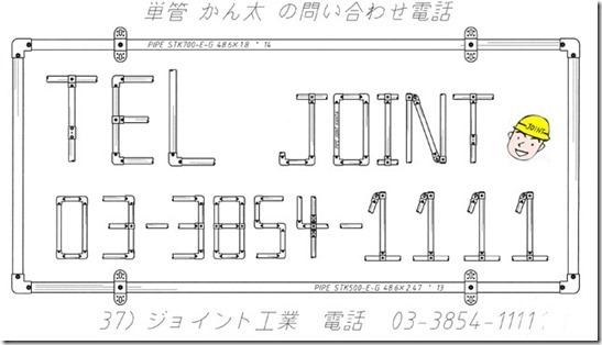 37_thumb1