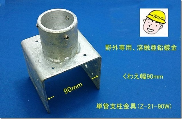 Z-21-90W-1_thumb2