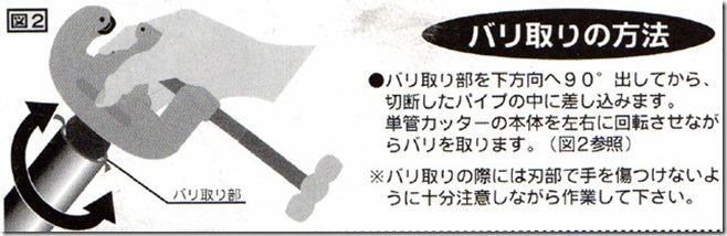 pc-2_thumb[2]