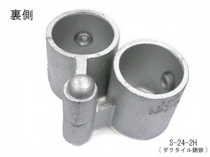 S-24-2H_patan2