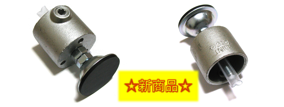 【新商品】S-15-1A-500P(防傷シートパッキン付き)の販売開始!